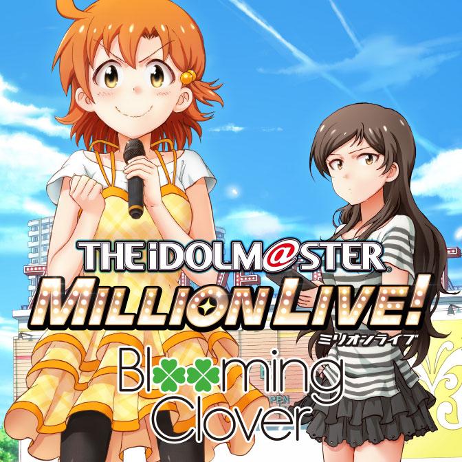 アイドルマスター ミリオンライブ! Blooming Clover