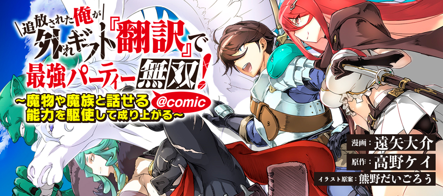 https://seiga.nicovideo.jp/comic/55111