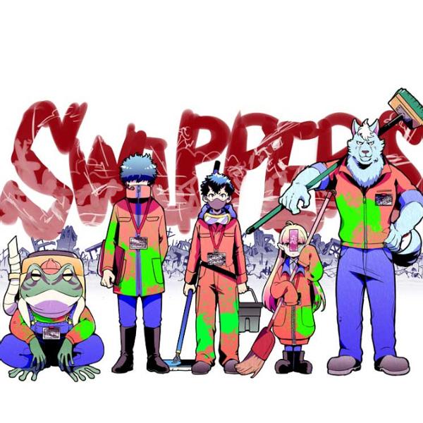 修羅界SWIPPERS