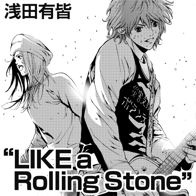 """LIKE a Rolling Stone"""