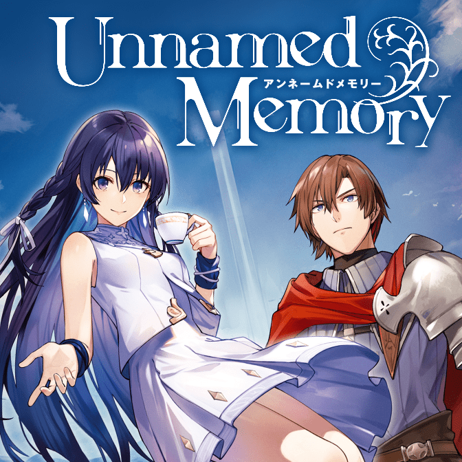 Unnamed Memory