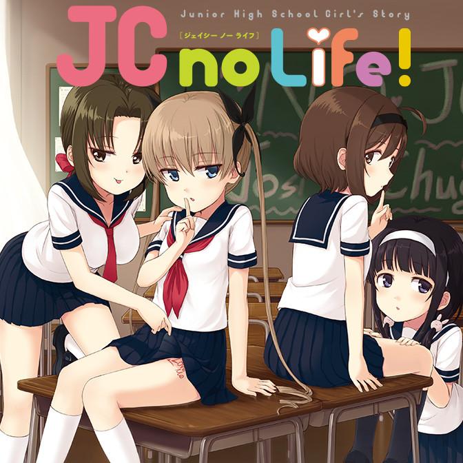 JC no Life!