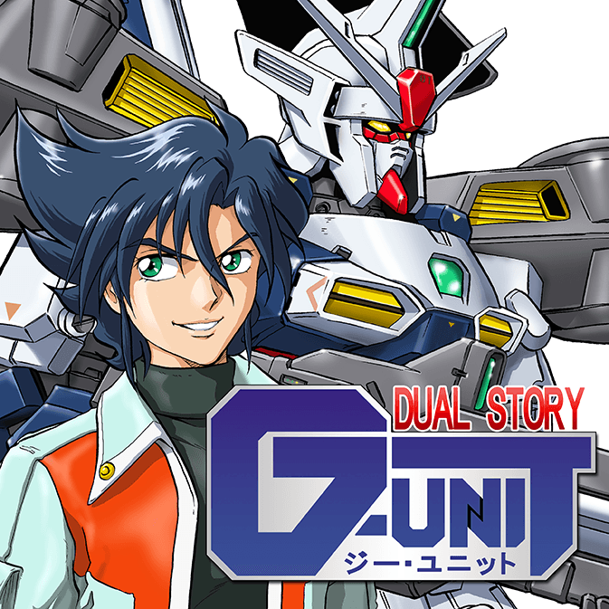 新機動戦記ガンダムW DUAL STORY G-UNIT