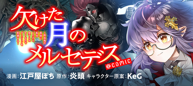 https://seiga.nicovideo.jp/comic/54621