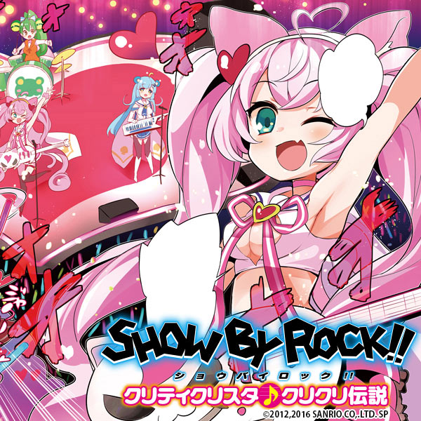 SHOW BY ROCK!! クリティクリスタ♪クリクリ伝説