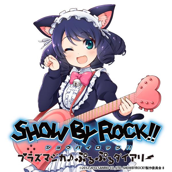 SHOW BY ROCK!! プラズマジカ♪ぷるぷるダイアリー