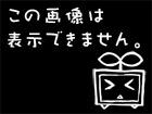 妄想受信探偵カケル