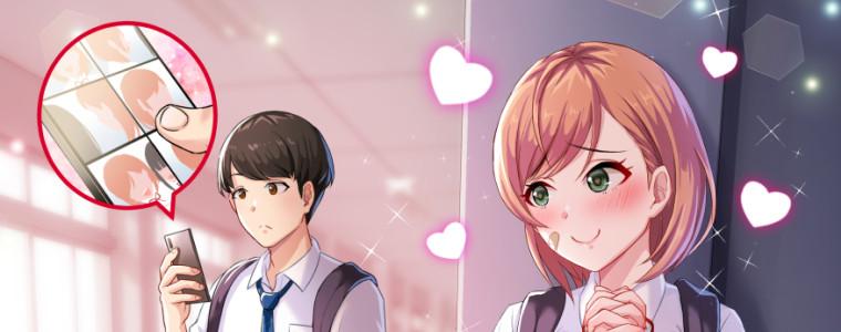 ちょっと愛が強めのラブコメ漫画(仮)