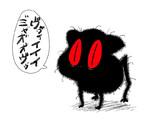 OLが猫っぽいなにかを拾った漫画
