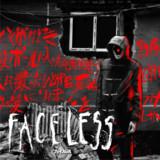 FACELESS【縦スクロール版】