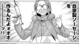 第54話 庭キャンと千明の断髪式(後編)